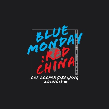 2010 Blue Monday:Red China event, feature pic | Lee Cooper in China :: retailing fashion show and event management