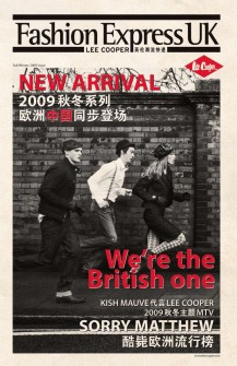 seasonal newsletter, F/W 2009 issue No.1 | British Fashion Denim Retail Brand - Lee Cooper in China :: retail design & retailing graphics