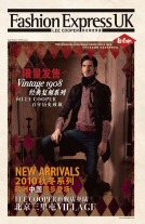 seasonal newsletter, F/W 2010 issue No.3 | British Fashion Denim Retail Brand - Lee Cooper in China :: retail design & retailing graphics