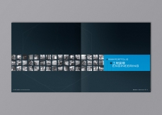 Corporate Brochure brand book inside sub-title spread pages, section front of engineering portfolio | Leading Retail Renovation Brand – HTHY Group :: Holistic Branding
