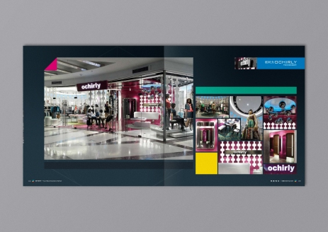 Corporate Brochure brand book inside spread pages, showing portfolio for ochirly womenswear apparel brand shops | Leading Retail Renovation Brand – HTHY Group :: Holistic Branding