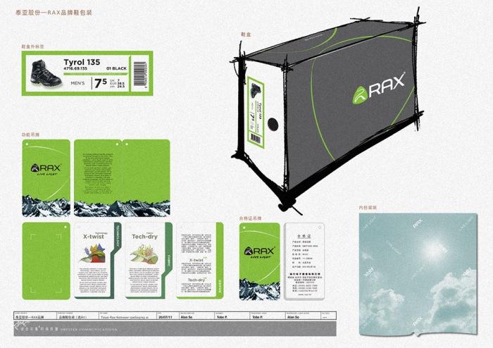 Rax :: Holistic Branding
