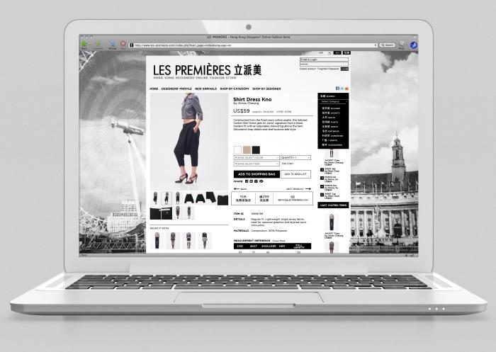 Les Premières official eShop launch season : : Individual merchandise