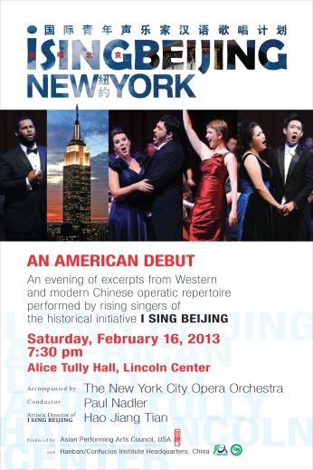 i Sing Beijing :: Branding Postcard Design