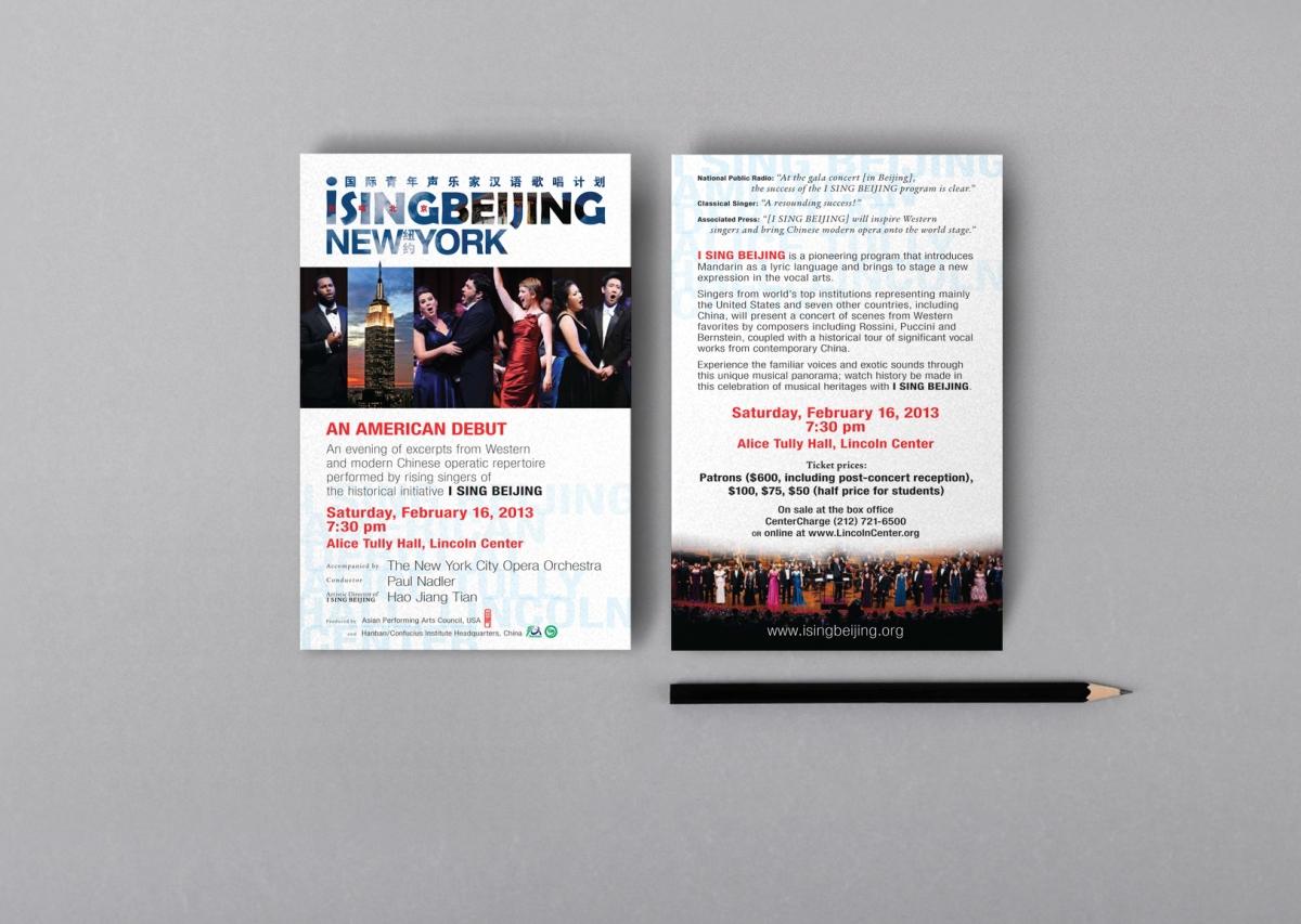 Brand Of International Annual Opera Branding Poster