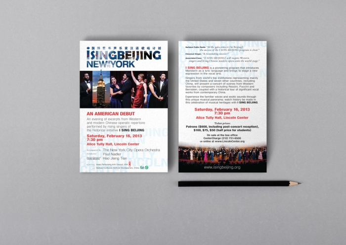 i Sing Beijing 2012 opera in New York postcard