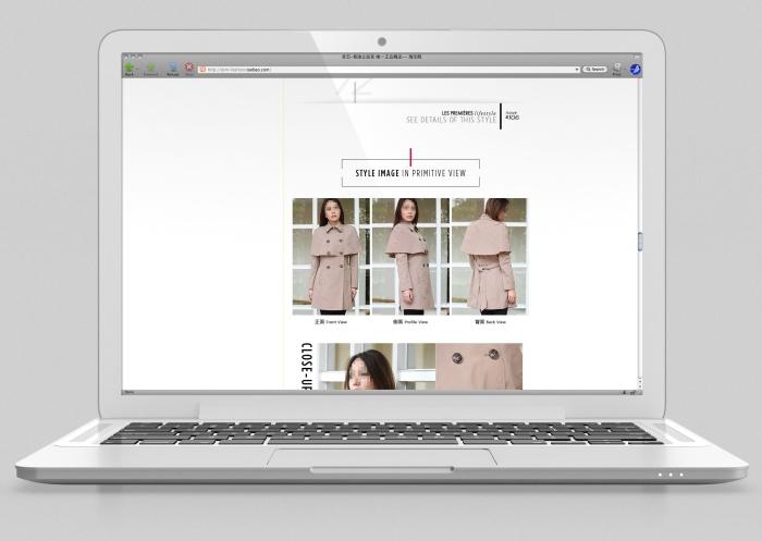 Les Premières Taobao eShop revamp 2nd season : : Individual merchandise (Part 4)