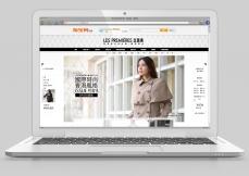 Fashion Online Brand based in Hong Kong and Dongguan :: Taobao eShop revamp 2nd season version