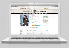 Fashion Online Brand based in Hong Kong and Dongguan :: Taobao eShop 3rd season : : Individual merchandise (Part 1)