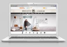 Fashion Online Brand based in Hong Kong and Dongguan :: Taobao eShop 3rd season version