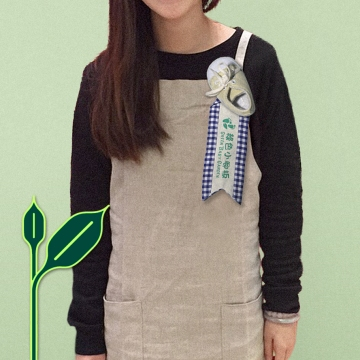 Green Baby Garden :: upcycling uniform design