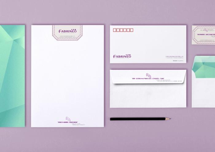 Fabrineo stationery