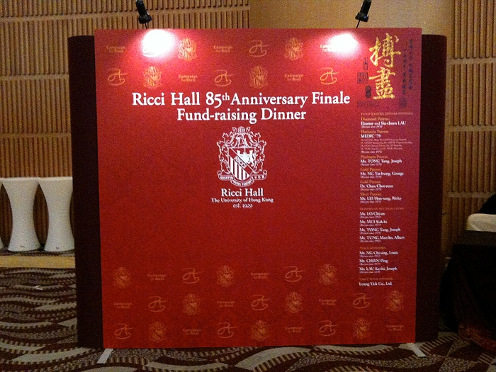 Ricci Hall Fund Raising Gala Dinner 2015