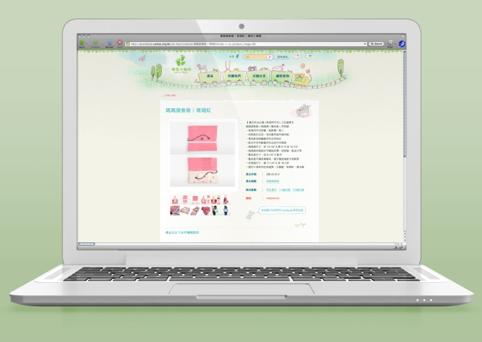 Green Baby Garden upcycling merchandise images in eShop