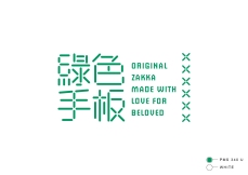 emerald green full logo with tagline on white background | Green Hands :: Branding Identity Design