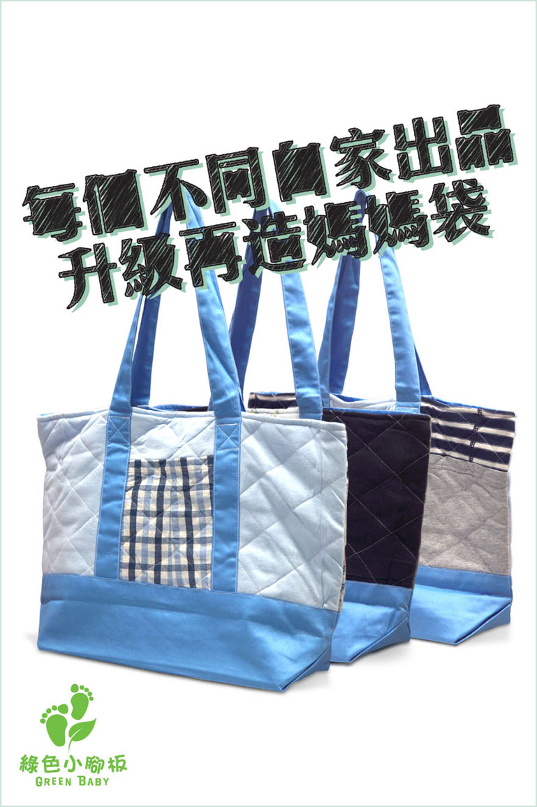 """poster """"uniqueness of each parent bag"""" 