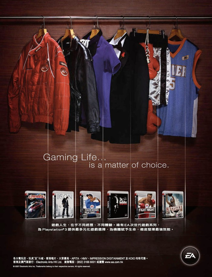 EA PS3 gaming advertisment in 2007