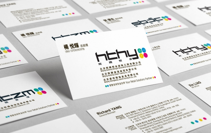 HTHY Group all name cards