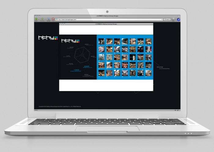 HTHY website company portfolio