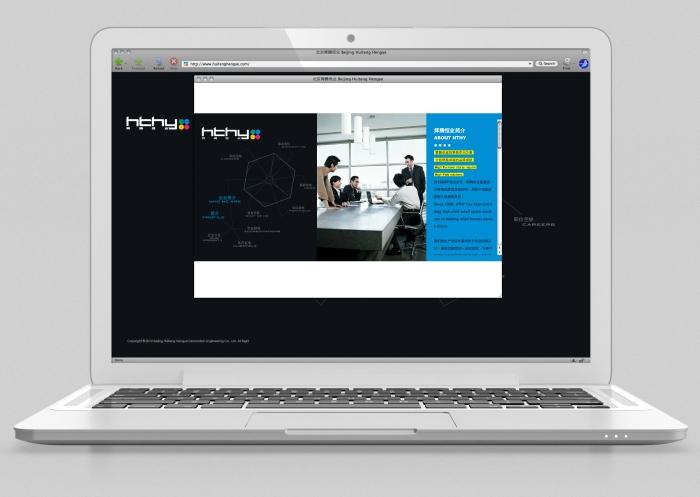 HTHY website company profile
