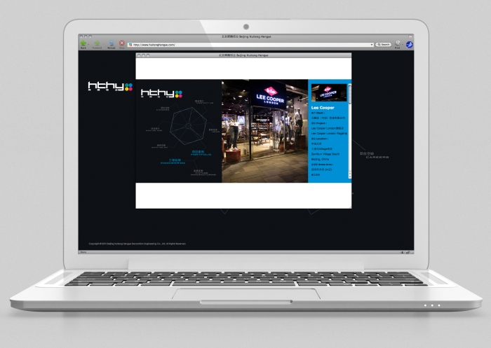 HTHY website individual project
