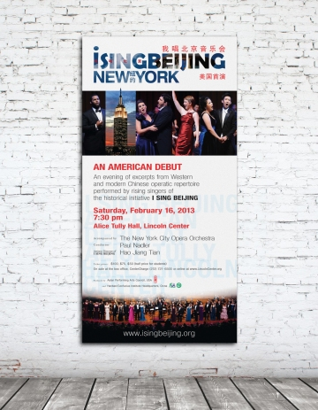 event collateral promotion vertical poster huge scaling info details date time   Brand of International Annual Opera – i Sing Beijing :: Branding