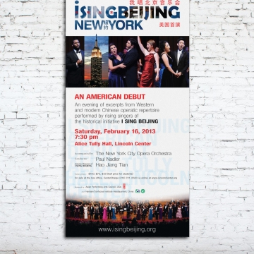 event collateral promotion vertical poster huge scaling info details date time | Brand of International Annual Opera – i Sing Beijing :: Branding