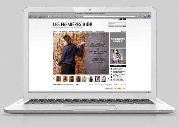 Les Premières official eShop revamp 2nd season version