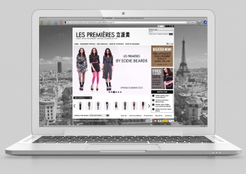 Fashion Online Brand based in Hong Kong and Dongguan :: official eShop launch season version