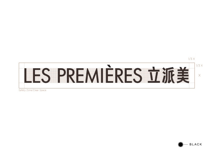 Les Premières full logo on white with construction grids