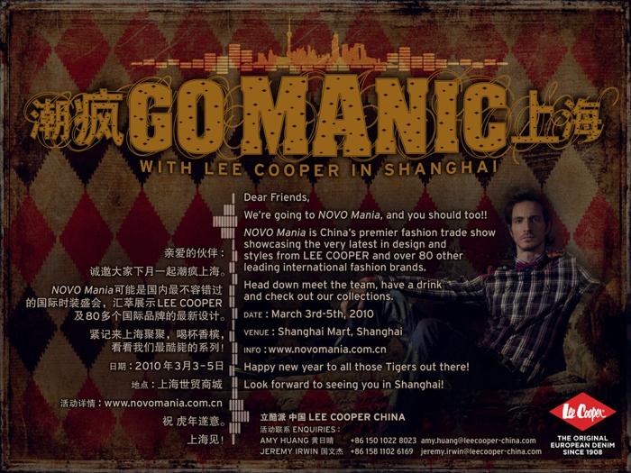 Lee Cooper @ 2010 Novo Mania Shanghai :: Invitation