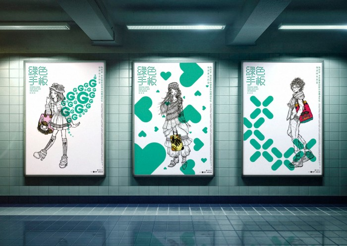 Green Hands Transit Posters all 3 posters on site