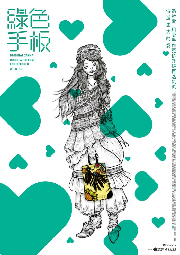 "Green Hands Transit Poster :: ""Love"" Poster"