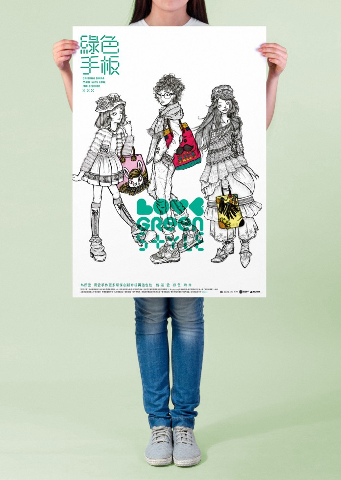 """Love. Green. Style."" 3-in-1 poster holding by a girl in real size 