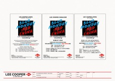 2010 Blue Monday:Red China event fashion show gala dinner printed online invitation, English, Chinese, Japanese | British Fashion Denim Retail Brand - Lee Cooper in China :: retailing fashion show and event management