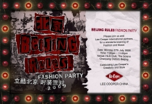 Beijing Rules fashion party, fashion show 2009 event online invitation, by email, English version | British Fashion Denim Retail Brand - Lee Cooper in China :: retail design & retailing graphics