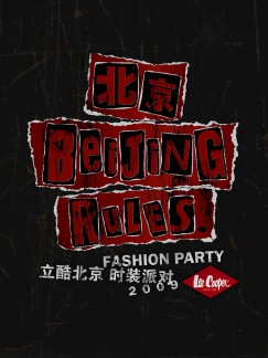 Lee Cooper in China :: retail design & retailing graphics ::event pop