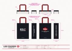 VMD design regular shopping bag medium size, black laminated non-woven, red handle | British Fashion Denim Retail Brand – Lee Cooper in China :: retail design & retailing graphics