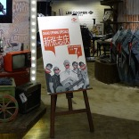 in-store VMD, POP on wooden tripod, grand opening poster, Hangzhou Wulin Intime | British Fashion Denim Retail Brand – Lee Cooper in China :: retail design & retailing graphics