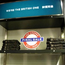 Lee Cooper in China :: retail design & retailing graphics ::final sale pop