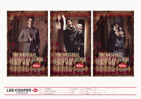 ruggedness diamond tiles, dandy styling, image thematic photography in-store seasonal transit poster, Fall/Winter 2010 | British Fashion Denim Retail Brand – Lee Cooper in China :: retail design & retailing graphics