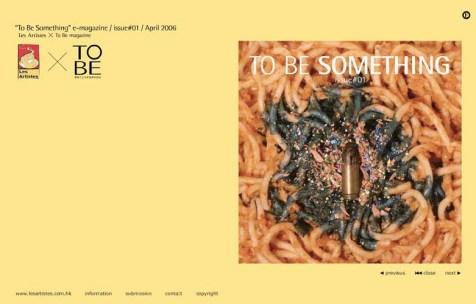 "self-publication issue no.1 ""spaghetti"" cover 