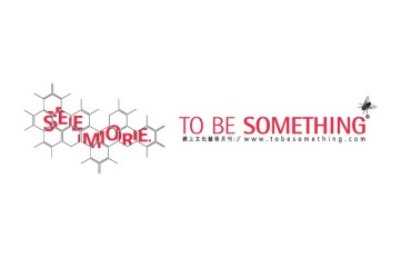 "self-publication 'to be something' logo identity with English tagline ""See More."" 
