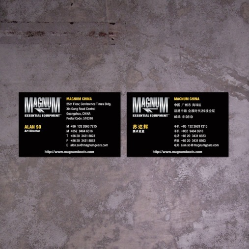 new business card design, old identity, English front, Chinese back, temporary | British Fashion Retail Brand – Magnum London :: holistic branding