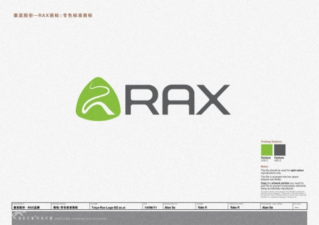 identity system guideline logo combination combo standard colour demonstration | China based Outdoor Footwear Retail Brand – Rax :: Holistic Branding