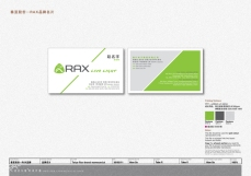 identity system guideline new business card namecard front and back demonstration 2 colours | China based Outdoor Footwear Retail Brand – Rax :: Holistic Branding