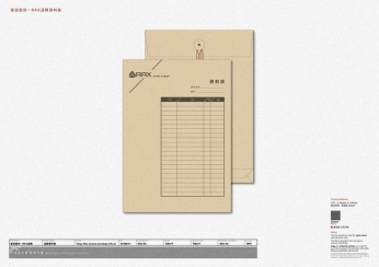 identity system guideline new A4 envelope kraftpaper multiple use office 1 colour | China based Outdoor Footwear Retail Brand – Rax :: Holistic Branding