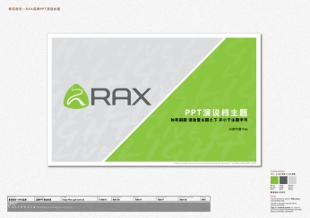 identity full set of stationery design, powerpoint ppt cover page demonstration VI guideline CI | Outdoor Footwear Retail Brand – Rax :: Holistic Branding