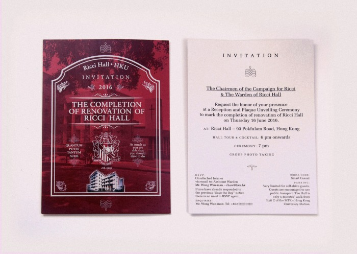 Ricci Hall :: invitation design for renovation completion ceremony