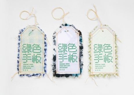3 recycled merchandise brand tag, each one unique. front top view | Upcycling DIY Merchandises Brand - Green Hands :: Branding and Packaging Design